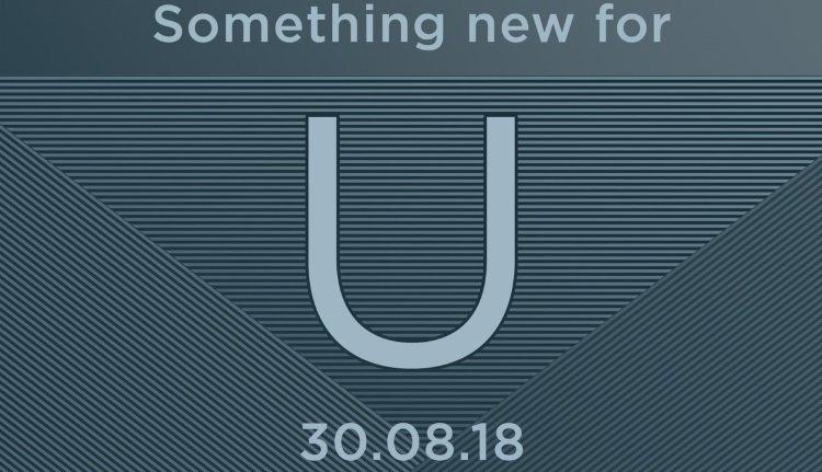 HTC-Teaser für die IFA