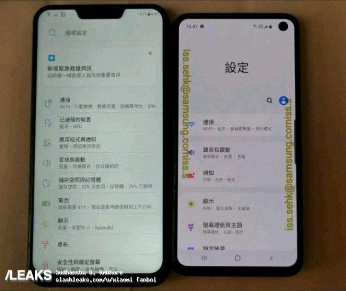 Samsung S10e_Größenvergleich