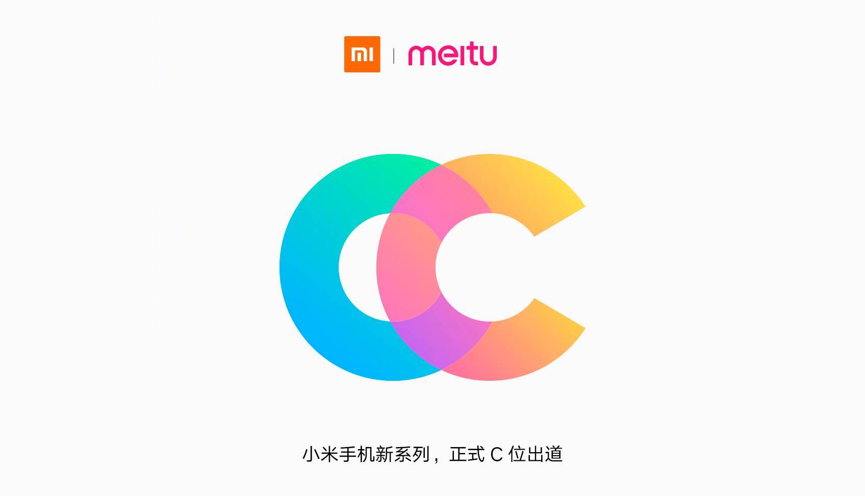 Xiaomi Color Creative CC Logo