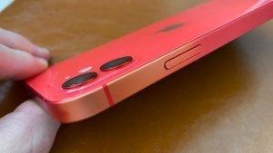 iPhone 12 verfärbt sich