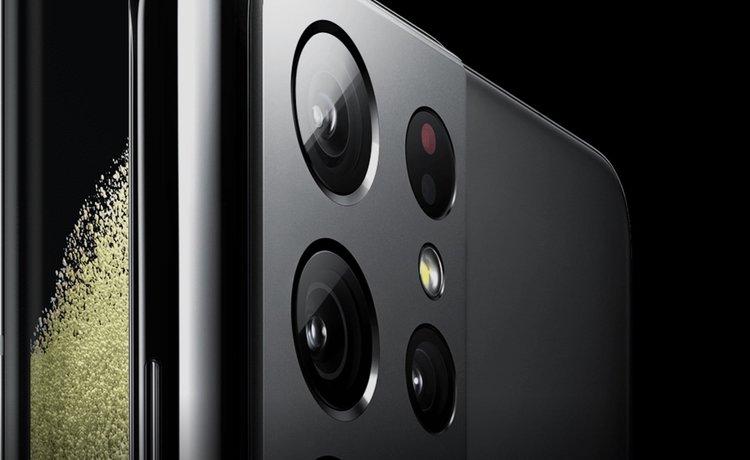 Samsung Galaxy S22 Ultra Kamera