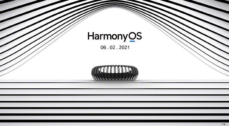 Harmony OS Huawei Watch 3 Teaser